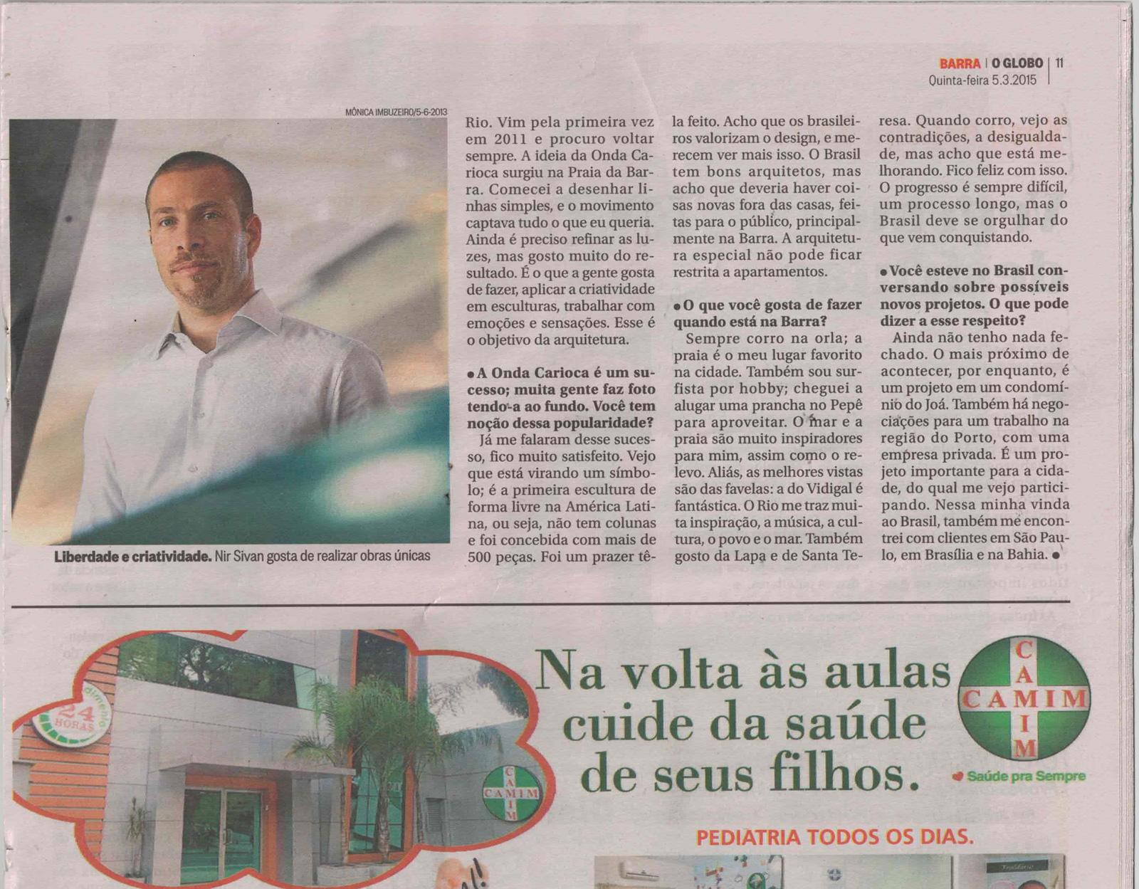 O globo brazil architect around the world nir sivan architects - Oglo o ...