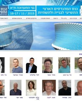 "Lecture: Tel Aviv at ""kenes mehandesim"" Nov. 2015"