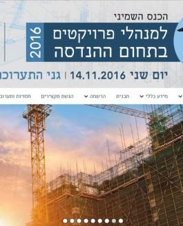 Lecture Tel Aviv. architect Nir Sivan will talk about BIM