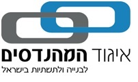 Lecture on BIM in Israel Engineering Chamber